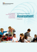 Cover page of Ministry of Education position paper 2011